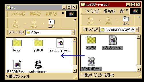 Windows機を仮想PSプリンタ・サーバにする